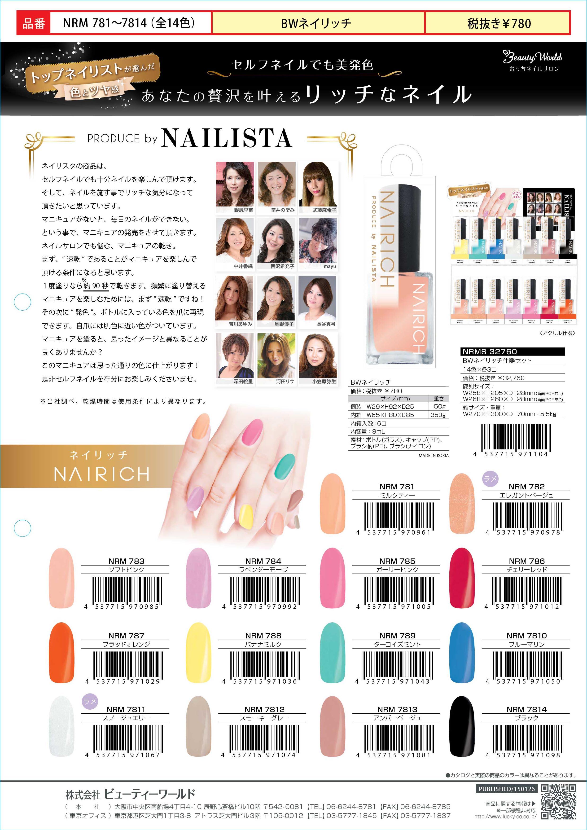 LNC681-686_leaf_CS6_0105